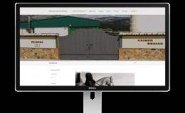 Web de Yeguada Puros Lusitanos